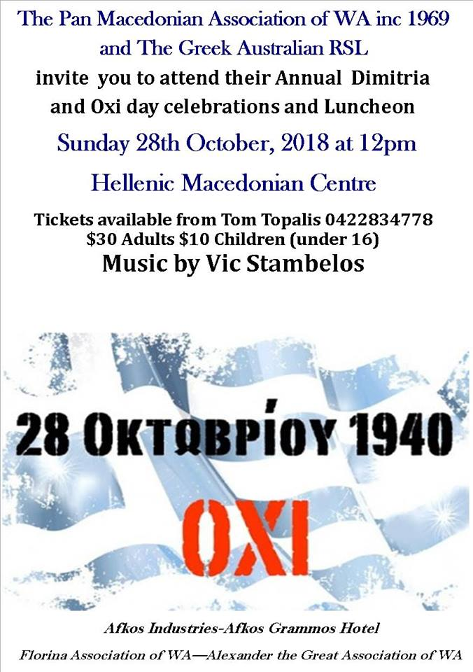 Annual Dimitria and OXI day celebrations