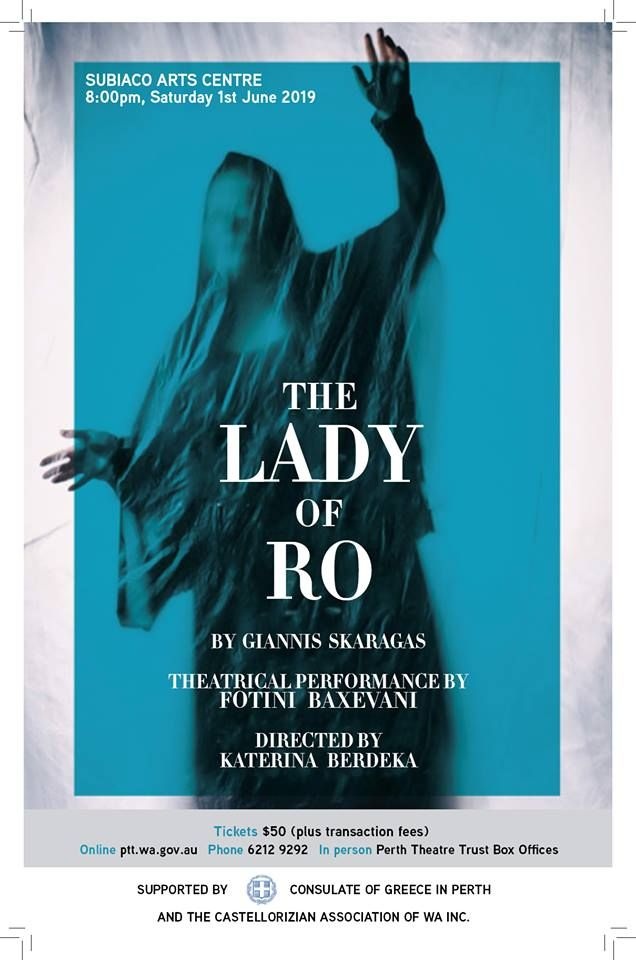 The Lady of RO
